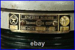 Vintage 1977 Soviet Russian Aluminum SHIP BOAT LANTERN LAMP Green light Fresnel