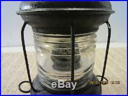Vintage Maritime Steel & Brass Anchor Light