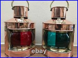Vintage Ships Port & Starboard Lights. Navigation lamps. Boat Yacht Maritime